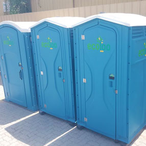 portable toilets dubai uae