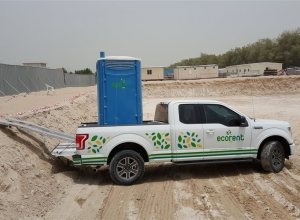 portable-toilet-rental-dubai